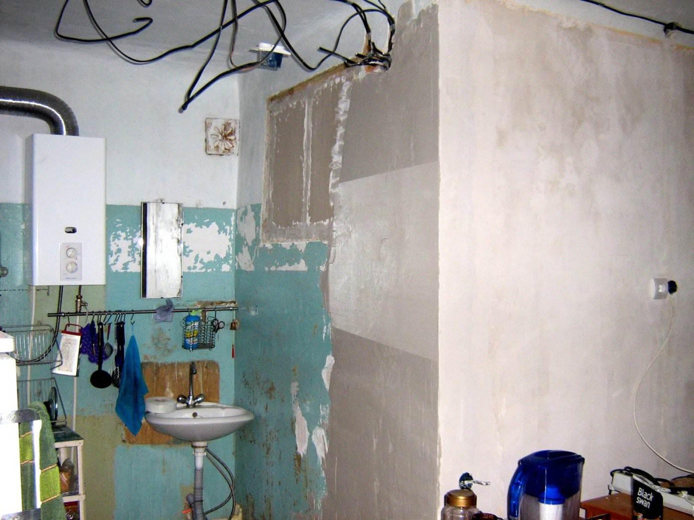 Ремонт в хрущёвке последовательность ремонта ванной 44