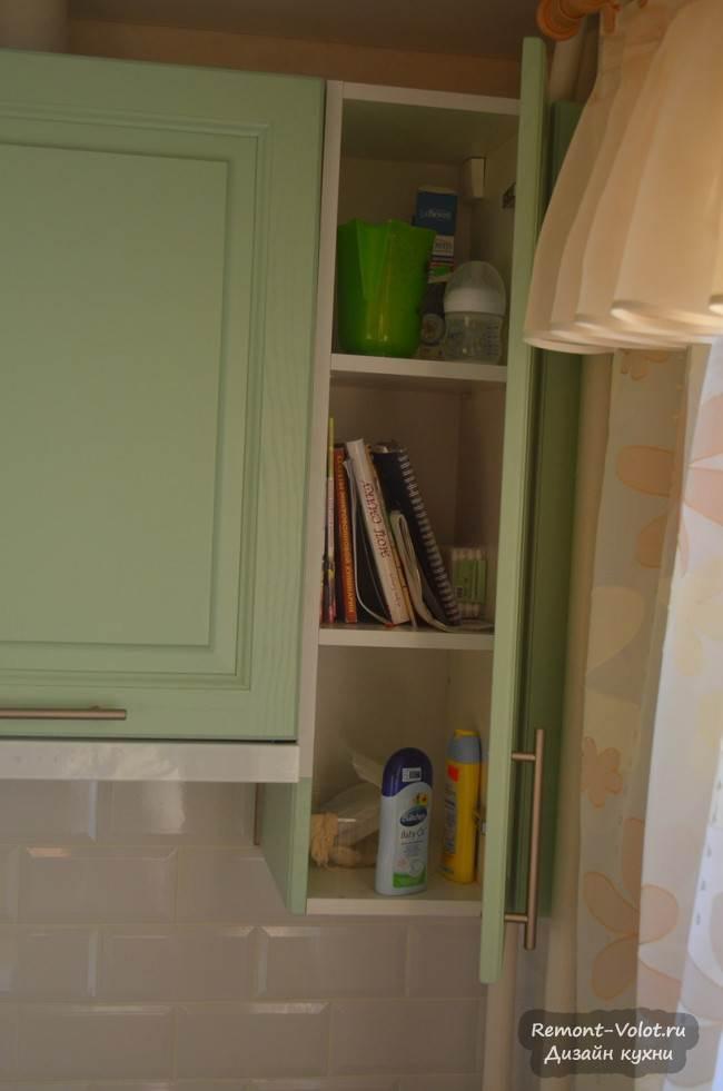 Узкий верхний шкафчик с краю