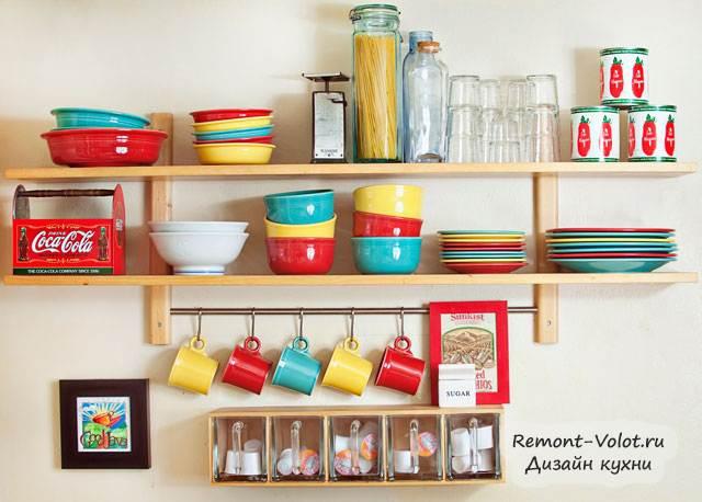 Обзор современных полок на кухню
