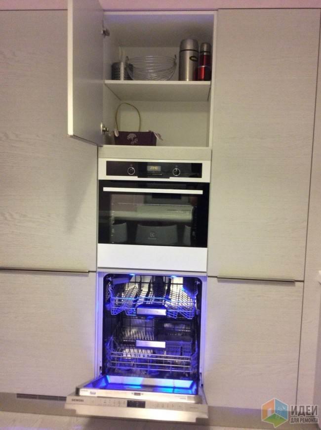 Посудомоечная машина в пенале