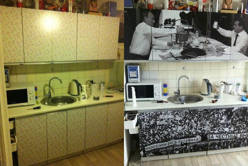 Как можно отреставрировать кухонный гарнитур своими руками фото до и после 64