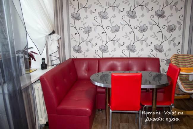 Яркая обеденная зона с кожаным красным диваном