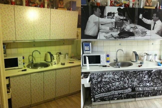 Как обновить кухню своими руками с помощью пленки (19 фото)