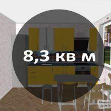 онлайн конструктор кухни 3d бесплатно - фото 8