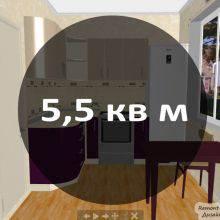 онлайн конструктор кухни 3d бесплатно - фото 6