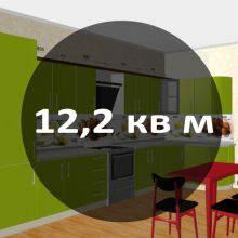 онлайн конструктор кухни 3d бесплатно - фото 11