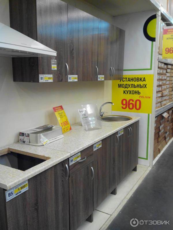 Леруа мерлен казань кухни цены