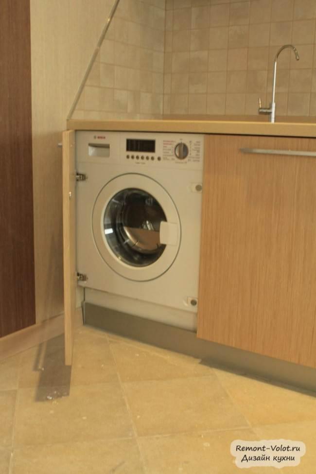 Модуль гарнитура, который занимает стиральная машинка