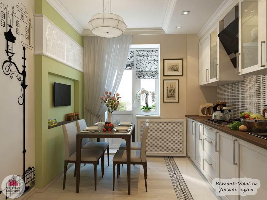 Зеленая кухня: 160