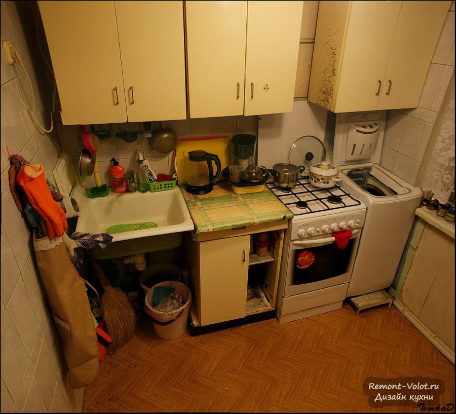 Image result for старая кухня