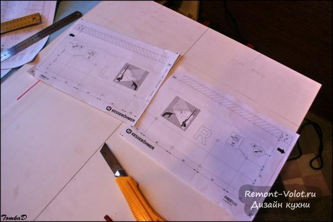 Схема присадки и карта сверления отверстий для монтажа авентоса