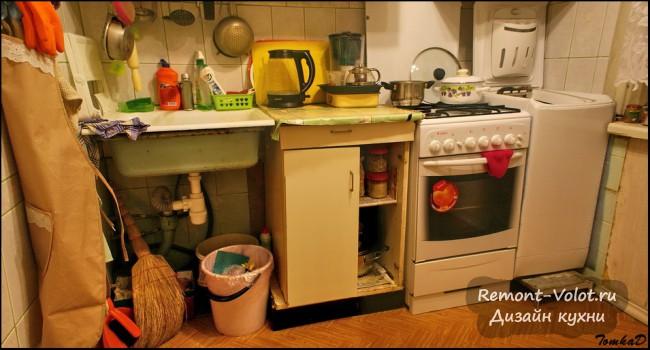 Реальные кухни пошаговая инструкция своими руками