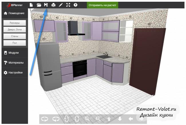 Руководство, как спроектировать кухню в конструкторе BPlanner (старая версия до 19.07.2018)