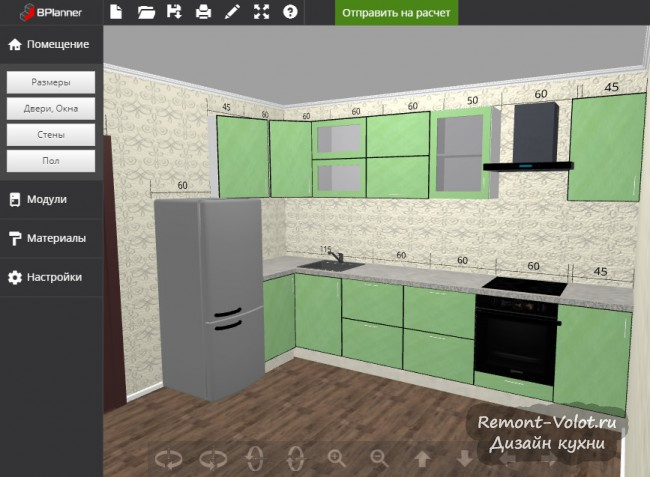 Как встроить конструктор кухни себе на сайт?
