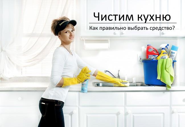 Как быстро и легко отмыть жир на кухне?