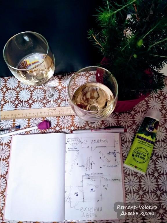 Дневник ремонта, часть 2: проект, электрика и коммуникации, перегородка